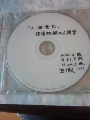 Kc4a03000001_1