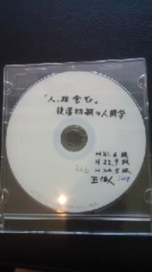 Kc4a10450001