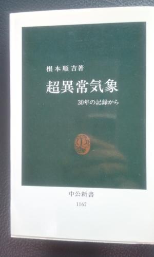 191102_065401