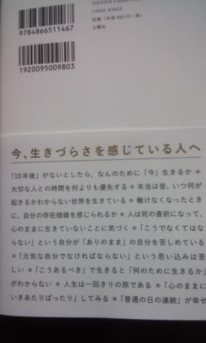 200125_153101