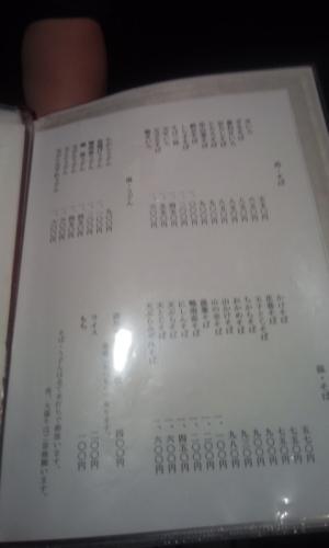 200225_143301