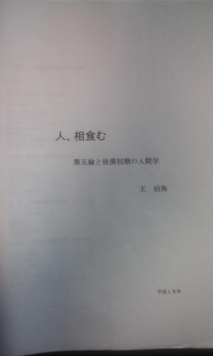 200401_082301