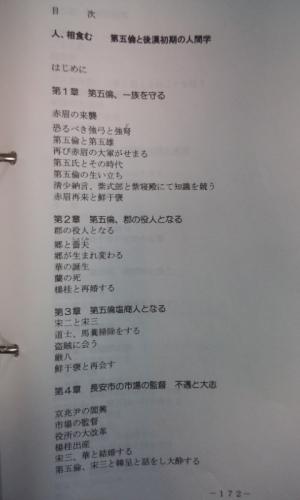 200401_082401