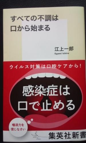 200528_093301