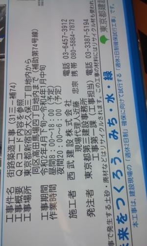 200815_0921_03