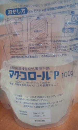 200825_0829_01