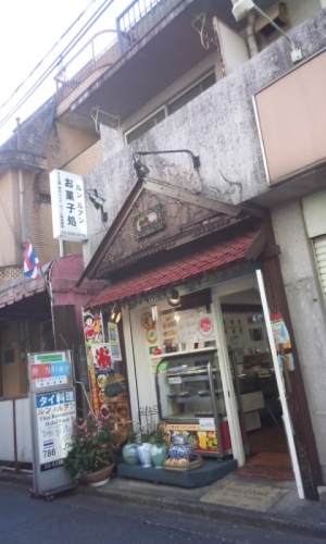 201117_1034_01
