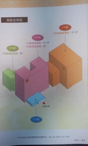 201125_1039_01-3