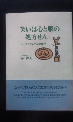 201211_1245_01-1